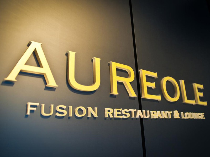 Prague tourist guide offer AUREOLE Fusion Restaurant & Lounge image4192